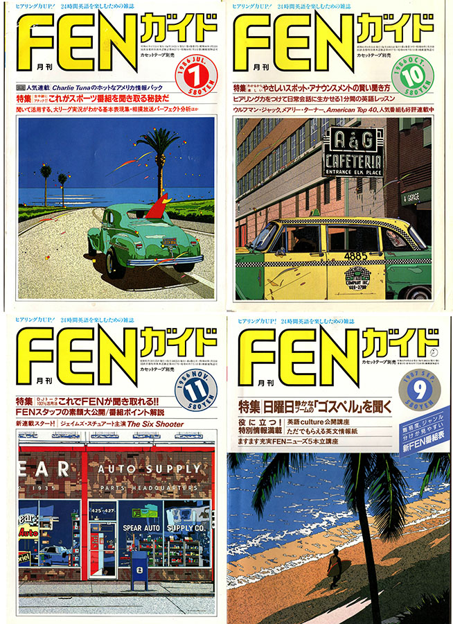 FEN Magazine covers, fronts