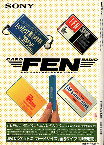 FEN Magazine cover, sample back